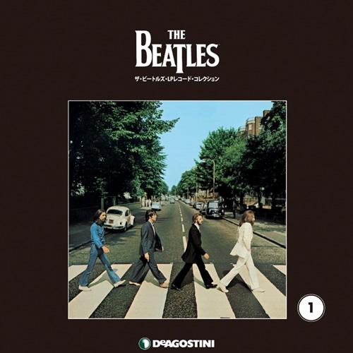 「隔週刊 ザ・ビートルズ・LPレコード・コレクション」シリーズ後半の魅力♪